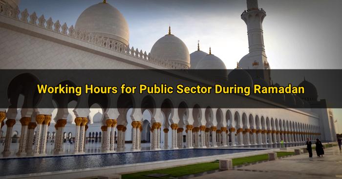ramadan abu dhabi work hours