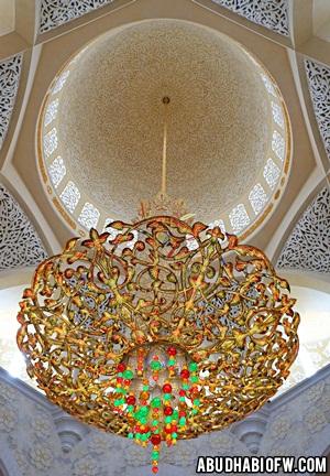 chandelier mosque