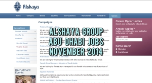 alshaya group jobs november 2014