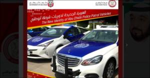 abu dhabi police cars