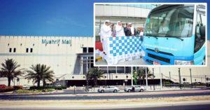 FREE Bus Rides to Mushrif Mall in Abu Dhabi 4