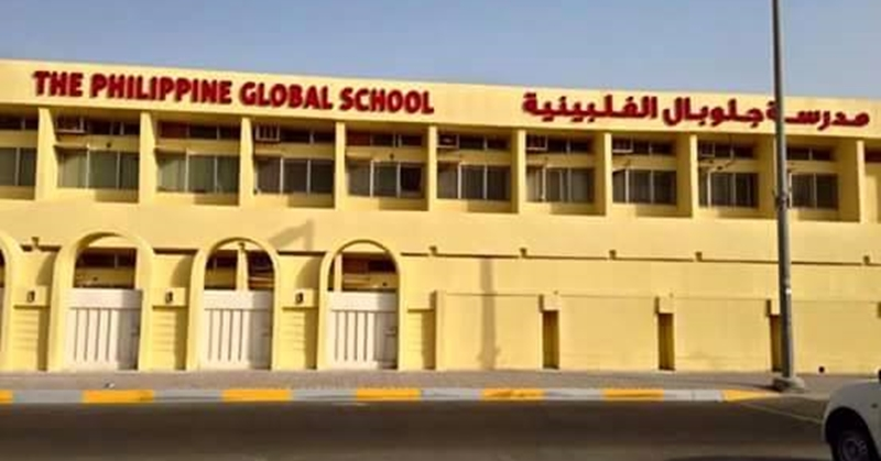 List of Philippine Schools in Abu Dhabi