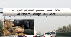 How to Register for Abu Dhabi Toll Online