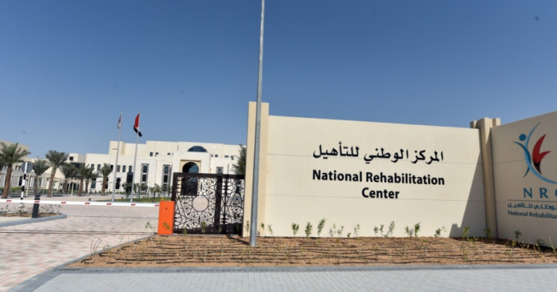 Abu Dhabi to Open Rehab Clinic for Gaming Addicts