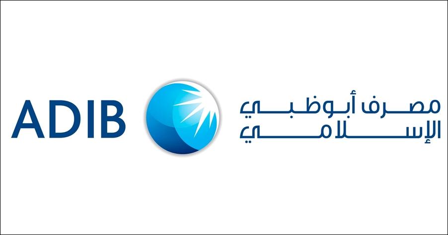 List Of Abu Dhabi Islamic Bank Branches And Atms In Abu Dhabi Abu Dhabi Ofw