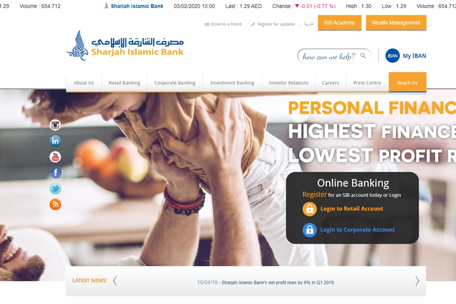 Sharjah Islamic Bank Website