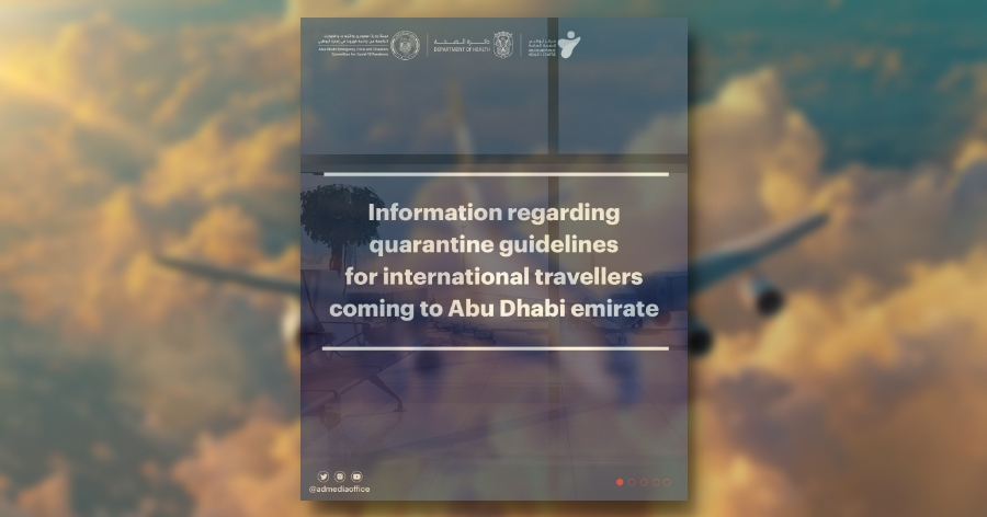 Abu Dhabi Imposes New Requirement for Arriving Int'l Passengers