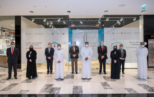 Abu Dhabi Mall Opens COVID-19 Vaccination Booth